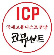 ICP.jpg