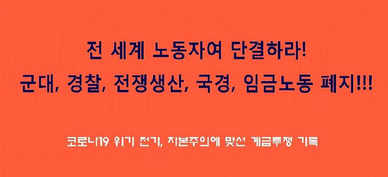 8월 투쟁5.jpg