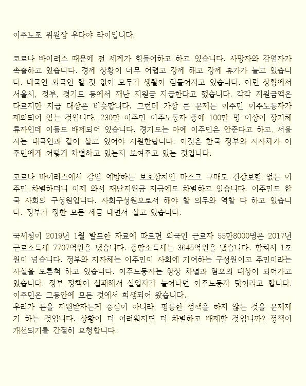 [402]이주7.JPG