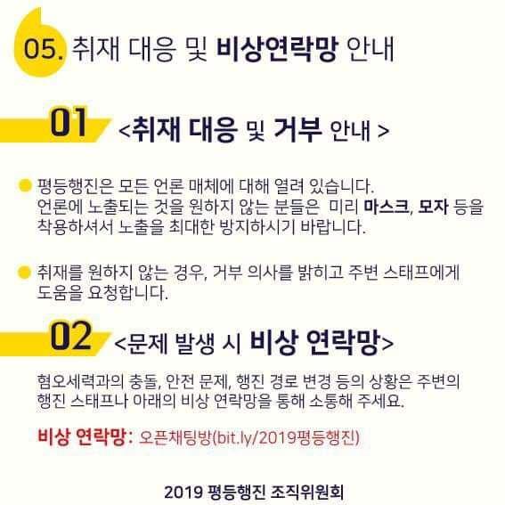 photo_2019-10-15_11-22-28 (4).jpg