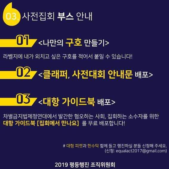 photo_2019-10-15_11-22-28 (2).jpg
