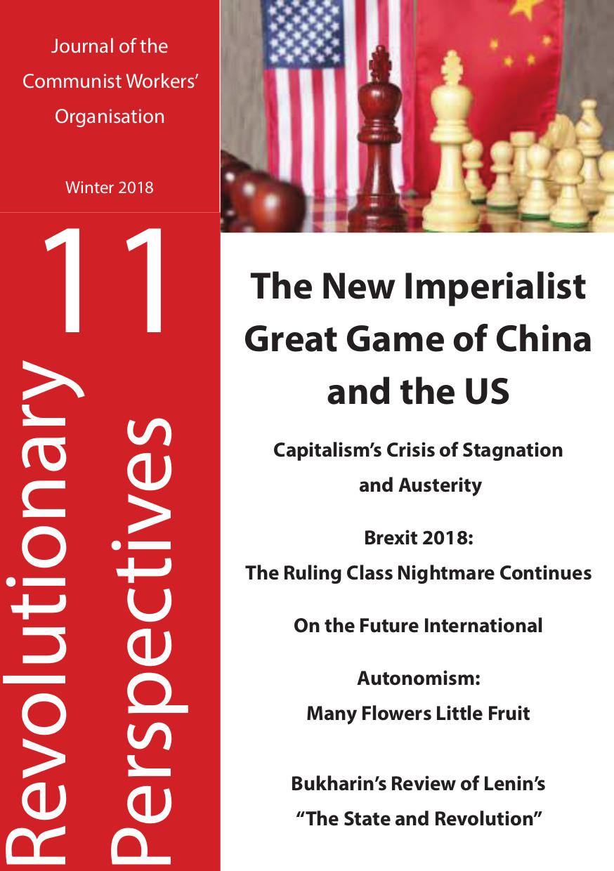 2018-01-15-revolutionary-perspectives.jpg