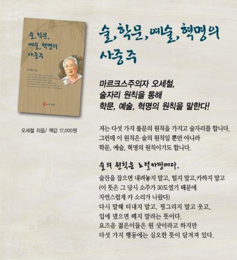 4중주book.JPG