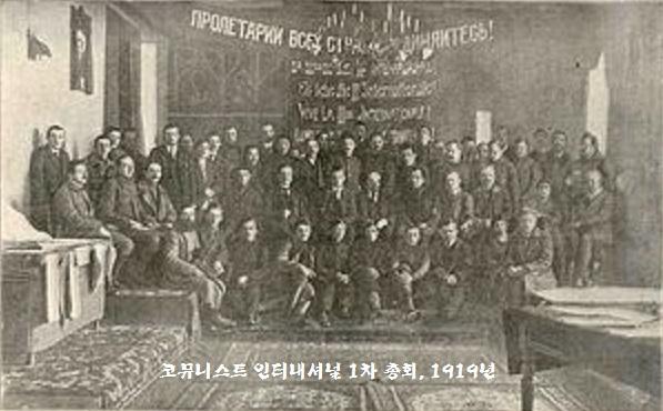 1919. 1con.jpg