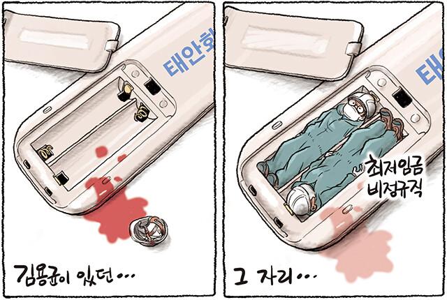 10월15일 한겨레.jpg