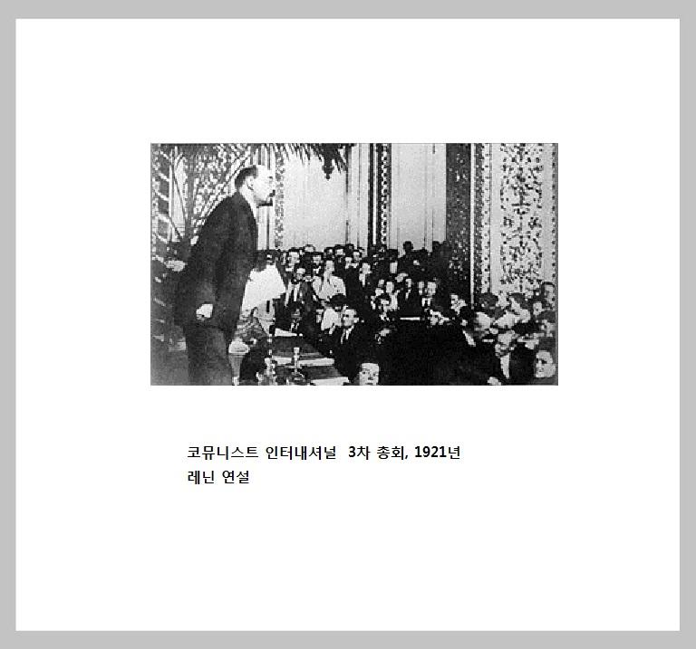 1921.3con.jpg