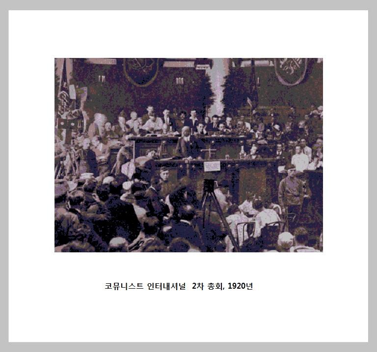 1920.2con.jpg