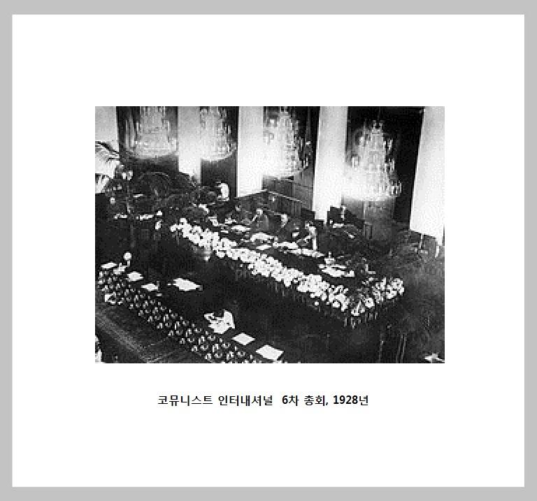 1928.6con.jpg