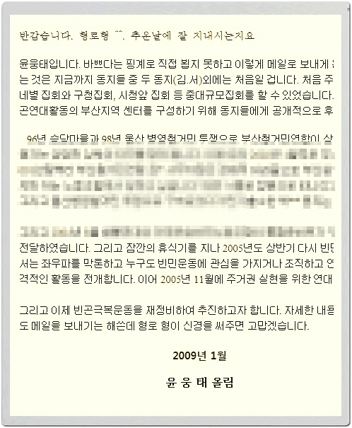 2009 웅태.JPG