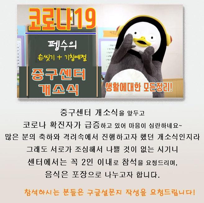 KakaoTalk_20201116_220219825.jpg