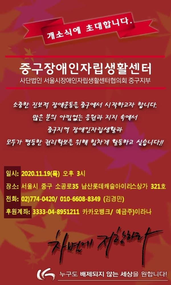 photo_2020-11-16_12-00-34.jpg