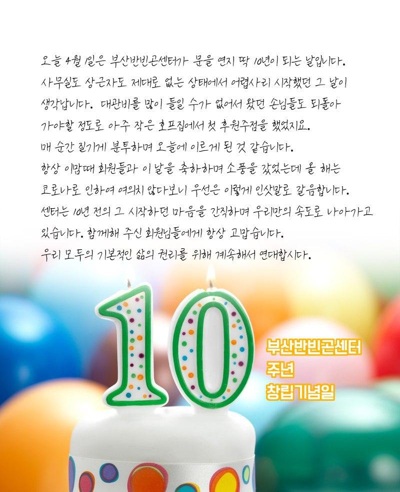 photo_2020-04-01_16-32-10.jpg