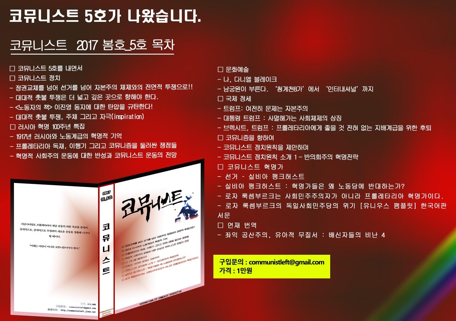 com5호 홍보.jpg