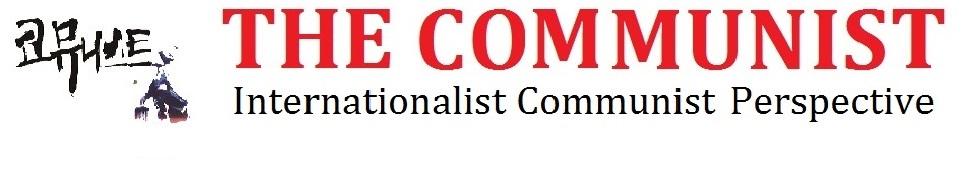 국제코뮤니스트전망